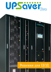 UPSaver 3vo for data centres